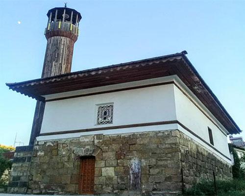 Divriği Şems Bezirgân Camii